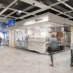IKEA Delft opent ambachtelijke bakkerij