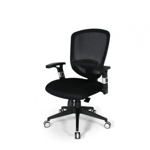 basis bureaustoel